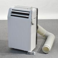 climatizzatore 2 Kw
