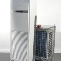 climatizzatore 48.000 btu